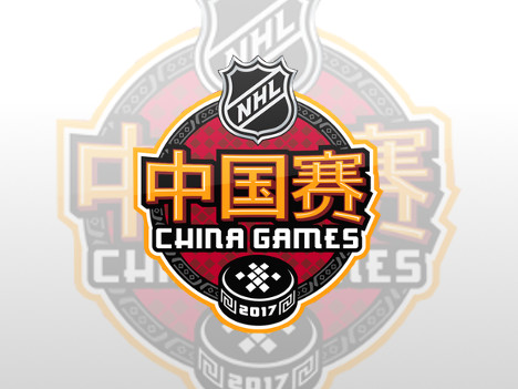 NHL China Games